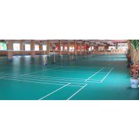 供应羽毛球场专用pvc运动地胶地板