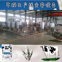 巴氏奶生产线 _巴氏奶加工流水线_大型巴氏牛奶加工设备价格