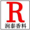 广州润泰香料科技有限公司