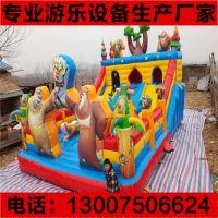 景区广场新款充气城堡蹦蹦床儿童乐园气模大型室外内充气攀岩跳床