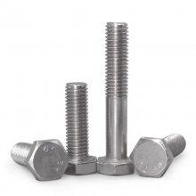 昆山金聚进 不锈钢标准件厂家 外六角螺栓批发