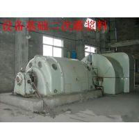 洛阳高强度自密实无收缩灌浆料厂家最新出厂价格