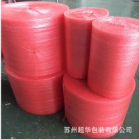 苏州防静电气泡膜卷材 新型软包装材料 PE保护膜专业生产