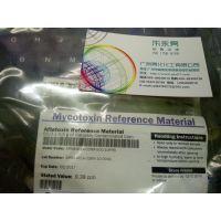 广州亮化化工供应柠康酸标准品,cas:498-23-7,5g,有证书