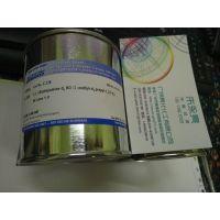 广州亮化化工供应16α-羟基泼尼松龙醋酸酯标准品,cas:86401-80-1,10mg,有证书