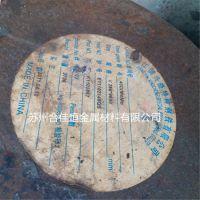 40CrMnMo现货规格40CrMnMoA优质圆钢