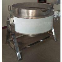 麻辣小鱼干炒制夹层锅 电加热可倾式夹层锅 休闲食品炒锅