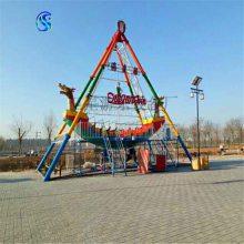 三星游乐设备厂家生产公园游乐设备16人/24人海盗船游艺设施