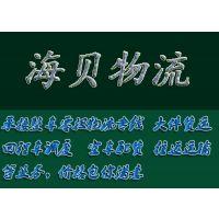 上海到昆明特快运输专线 上海到昆明返程车 天天特价
