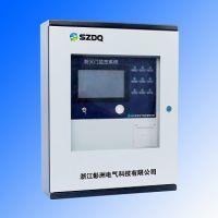 现货供应ZZFH-F600防火门监控系统主机