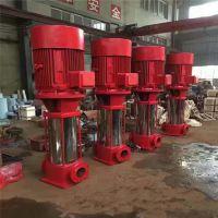 50GDL12-135*4梅州市室内消火栓多级泵启动方式,喷淋多级泵型号厂家。