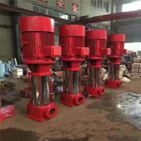 65GDL24-108*3新乡市消火栓泵多级泵,上海牌消防泵多级泵启动方式,喷淋泵多级泵工作原理