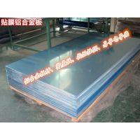 99.97%铝含量1A97纯铝线铝锭合金铝板