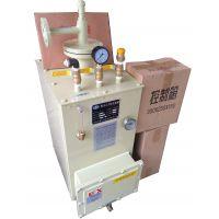 东莞厂家直销圣弘中邦100公斤气化器防爆汽化器