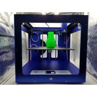 供应东米三维高精度 断电续打 断料检测 WIFI连接 大尺寸PLA双色3D打印机