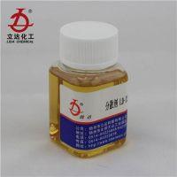 分散剂|扬州立达树脂|水性涂料 分散剂