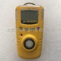 加拿大BW硫化氢气体检测仪,有毒气体检测仪 ,北京亚安华业科技有限公司中国一级代理商
