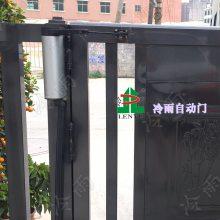 广东大品牌冷雨LEY700HD小区曲臂平开自动门 快速自动闭门器 刷卡门禁快速关门机厂家
