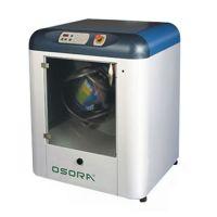 浩恩电子的全自动油墨搅拌机JB-201A 多功能搅拌机