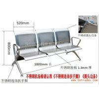 公共排椅品牌_ 不锈钢排椅品牌