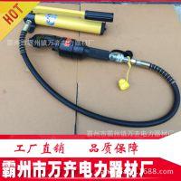 电动液压剪16mm22mm RC-22分体式液压钢筋剪螺纹钢圆钢切断器