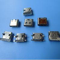 16P-SMT Type-c母座 USB3.1C型母座【乐视/小米/华为】充电数据CF
