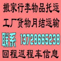 http://himg.china.cn/1/4_455_233816_220_220.jpg