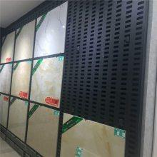 冲孔板挂钩展架 瓷砖样品展厅展架设计 广州市地板砖铁板挂钩展示架
