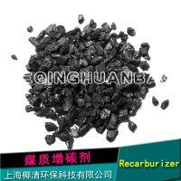 1-5mm常用规格增碳剂现货 石墨 石油焦 煤质增碳剂直销