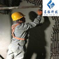 煤炭输送管道龟甲网防磨料 名拓陶瓷耐磨胶泥
