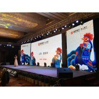 上海舞台背景板搭建公司上海桁架搭建