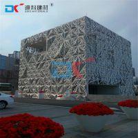 专业生产幕墙铝单板 氟碳铝单板