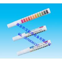 S-5日本日研固体表面PH计测试笔S-7原装销售