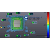 Metrascan 750手持式扫描仪汽车模具三维质量检测