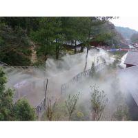 专注花卉园艺人造雾设备工程公园景观喷雾系统价格低