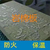 大型设备专业生产憎水外墙岩棉保温板