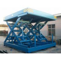 大吨位固定剪叉式升降货梯定制 0.5-100吨链条式液压升降台价格