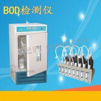 BOD5日生化需氧量快速检测仪