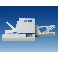 南昊厂家直销 共享阅卷机950D+C