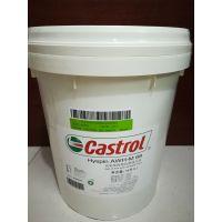 嘉实多Castrol Hyspin AWH-M 15抗磨液压油 液压油价格