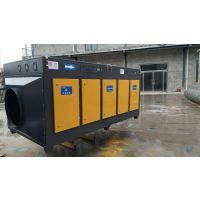 淮北涂料厂VOC废气烟气处理工艺 生产车间臭气异味净化技术