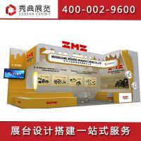 中国国际轴承及其专用装备展览会_China International Bearing Indust