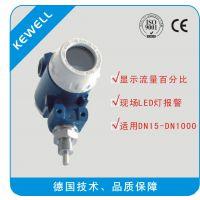 kewell科威尔供应FTD数显热差式流量开关,智能电子流量传感器监控器