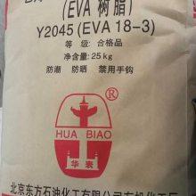 北京有机EVA18-3工程材料