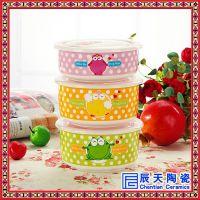陶瓷保鲜碗三件套装微波炉饭盒带盖陶瓷密封冰箱保鲜盒大号泡面碗
