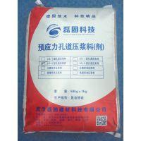 黄石公路压浆料批发有武汉、长沙、南昌、北京及多地分厂