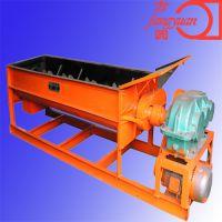 蜂窝煤双轴搅拌机 卧式双轴搅拌机价格 1.9型号搅拌机