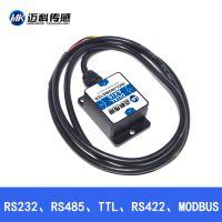LVT410T单轴电压输出型倾角传感器、角度传感器模块、倾斜传感器