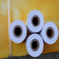 热敏收银纸57*50、58mm热敏纸、POS机热敏打印纸、超市小票纸