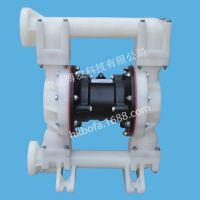 PumpSmith隔膜泵 台湾产气动隔膜泵 印刷用油墨泵